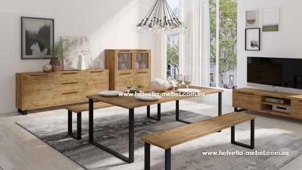 Стол обеденный Halle Helvetia 94